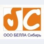 ООО «БЕЛЛА Cибирь»