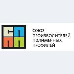 Союз производителей полимерных профилей