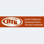 группа сибирских производственно-торговых компаний