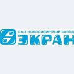 """Новосибирский завод """"Экран"""""""