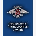 """Благодарственное письмо ФГУП """"ПВС"""""""